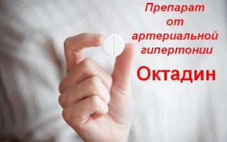 olcsó gyógyszerek a magas vérnyomásért hatékony