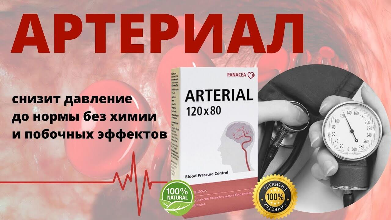 áttekintések a magas vérnyomás alternatív módszerekkel történő kezeléséről)
