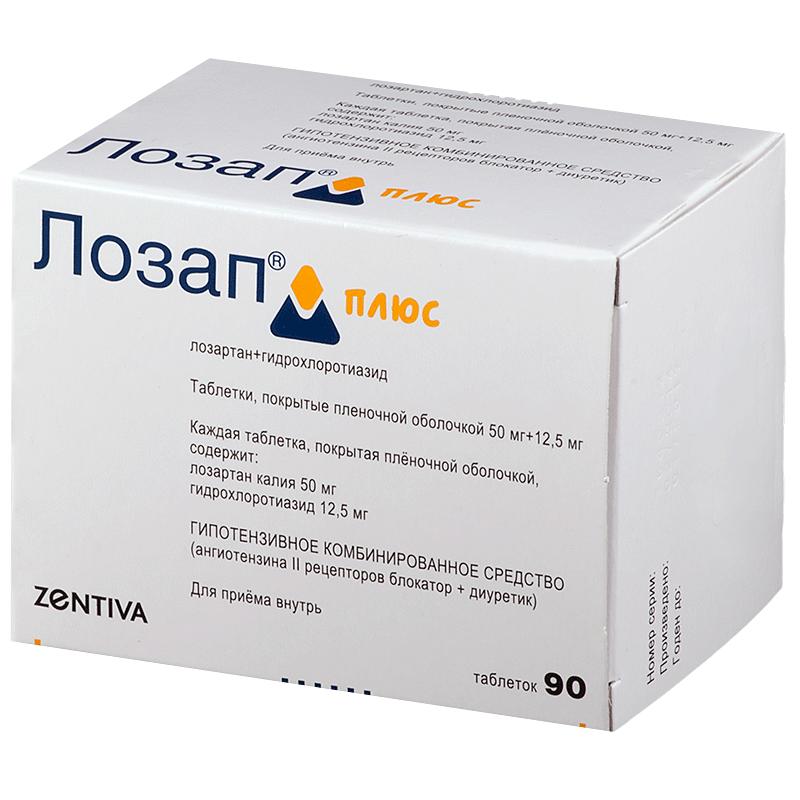 gyógyszerek magas vérnyomás kezelésére lozap)