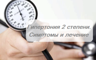 Hipertónia 3. fokozatú fogyatékosság