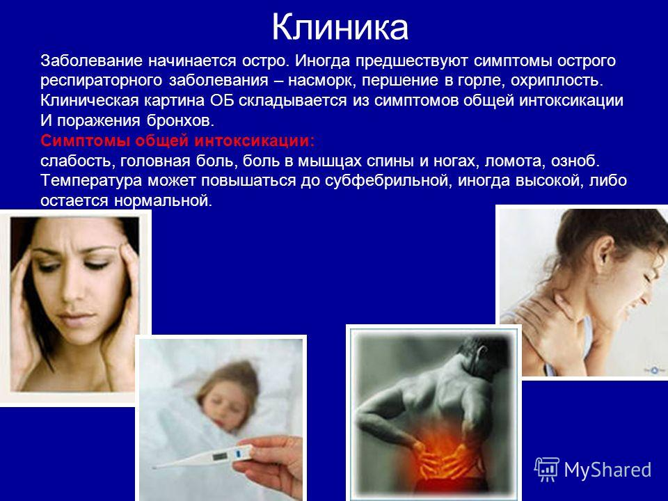 krónikus hörghurut és magas vérnyomás