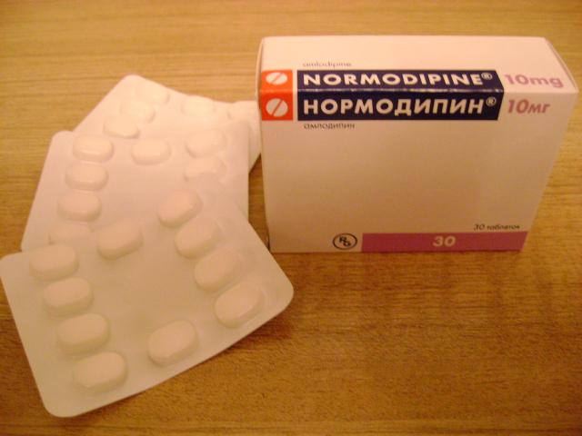 magas vérnyomású gyógyszer amlodipin)