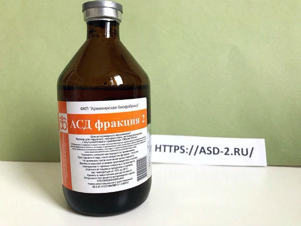 az ASD 2 magas vérnyomásának kezelése