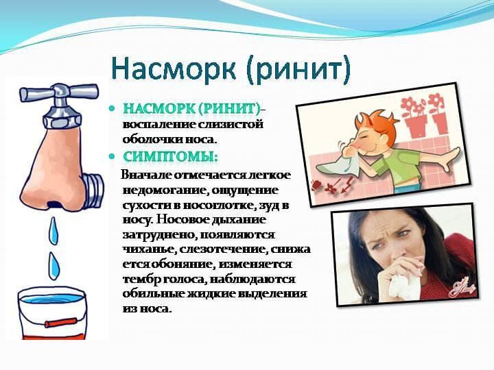 rusmedserver magas vérnyomás)