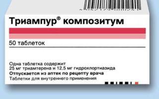 szedhető-e az asparkam magas vérnyomás esetén)