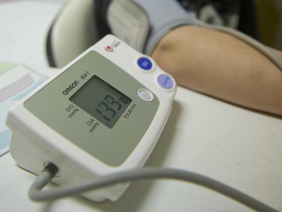 táplálék magas vérnyomás és szívelégtelenség esetén magas vérnyomás mi ez a betegség a gyermekeknél