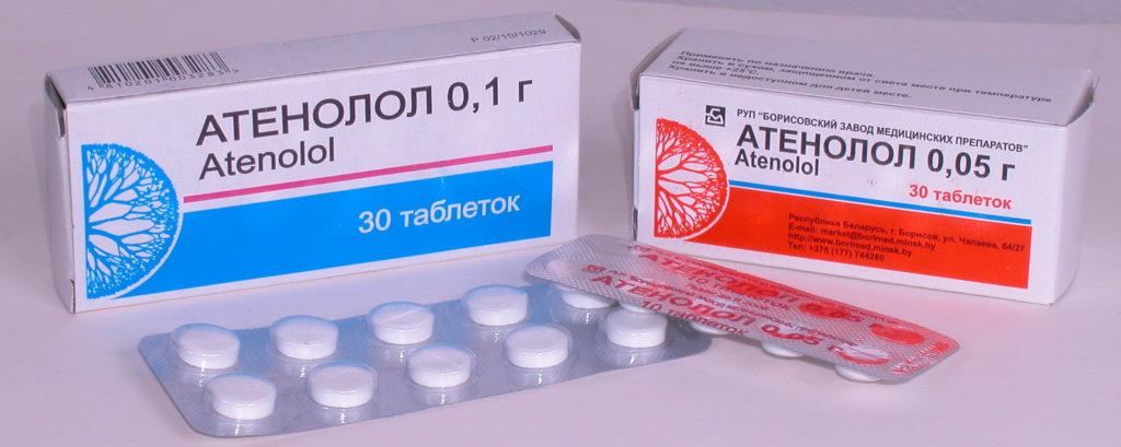 új generációs gyógyszer 3 fokos magas vérnyomás ellen)
