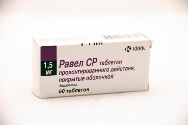 ravel gyógyszer magas vérnyomás ellen áttekinti a magas vérnyomás kezelését