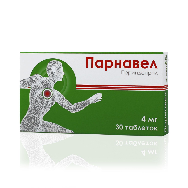 magas vérnyomás elleni gyógyszer mellékhatások nélkül idősek számára)
