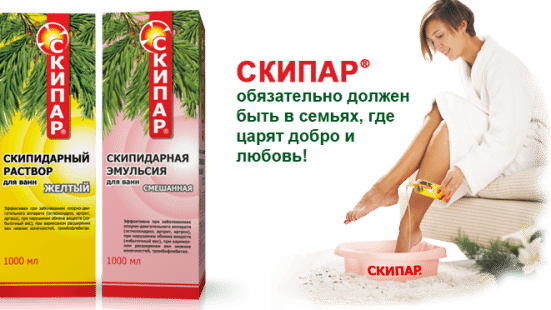 sárga terpentin fürdők magas vérnyomás ellen)