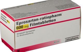 LOSARTAN 1 A PHARMA 50 mg filmtabletta - Gyógyszerkereső - Háhegyisportclub.hu