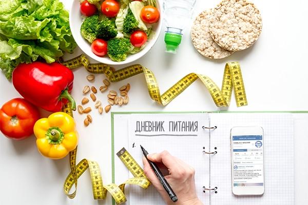 diéta magas vérnyomás esetén 3 fokos menü egy hétig)
