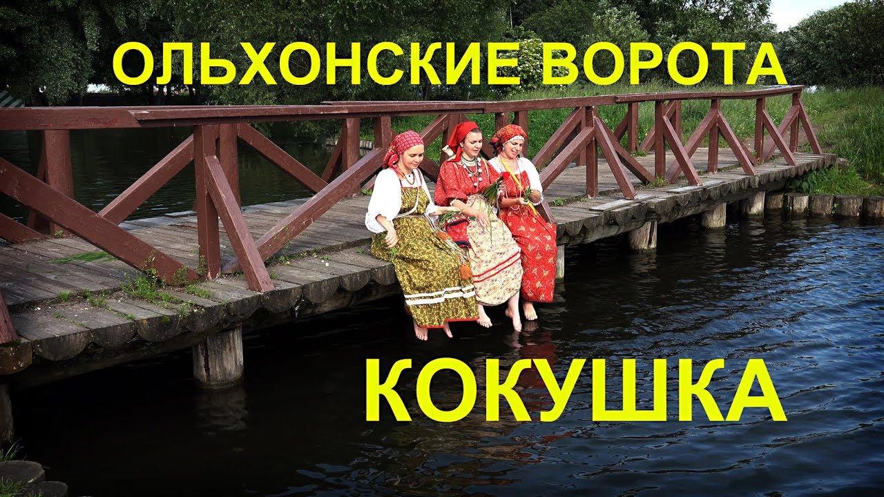oganov magas vérnyomás mi van)