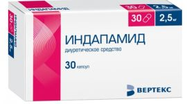 magas vérnyomás elleni gyógyszerek új generációs listája)