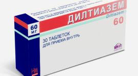 a magas vérnyomás enap-os kezelése)