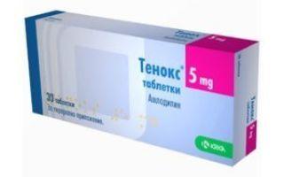 amit a beteg magas vérnyomás esetén panaszkodik)