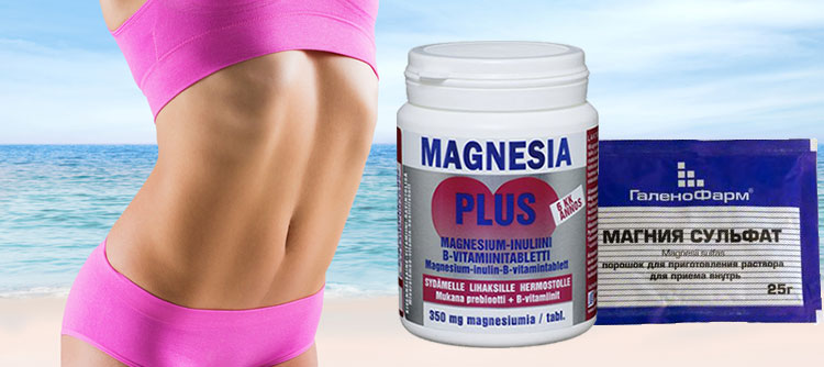 Magnézia adagolása magas vérnyomás esetén alacsonyabb vérnyomás