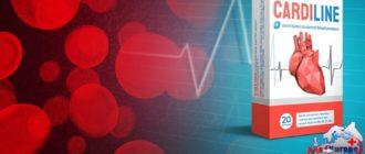 magas vérnyomás kezelés modern gyógyszerek