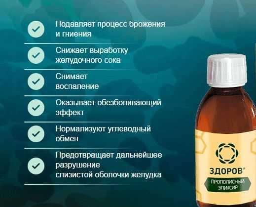 galagonya alkoholos tinktúrája magas vérnyomás esetén)