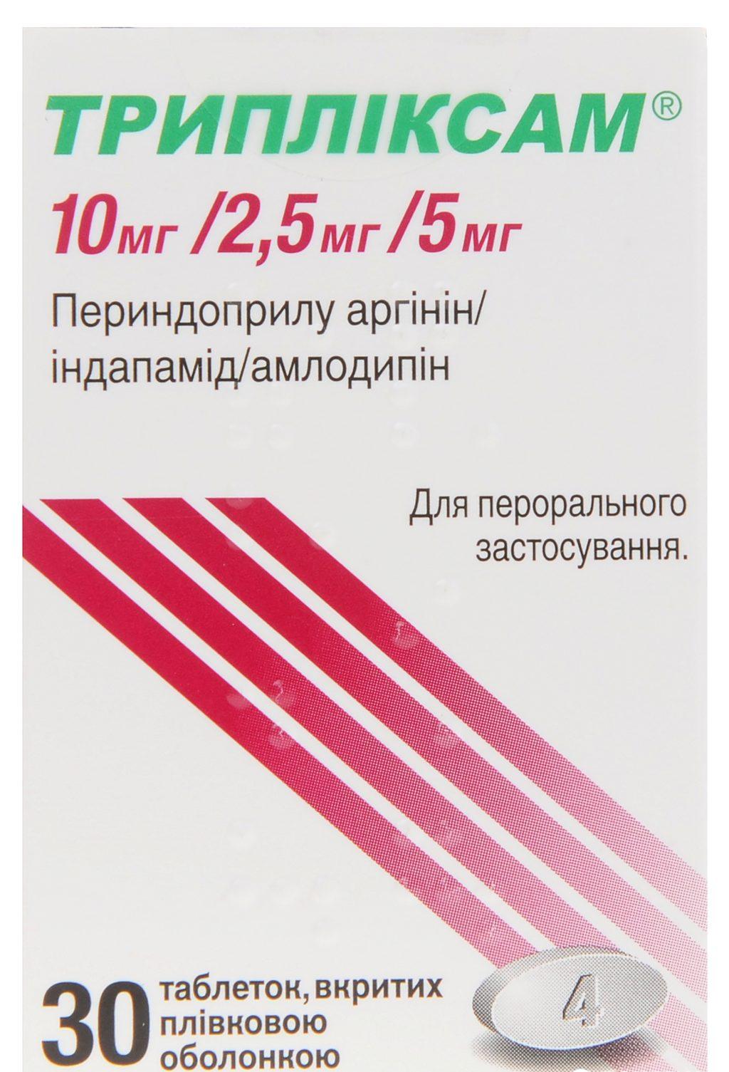 Lavestra H mg/12,5 mg filmtabletta – MDD