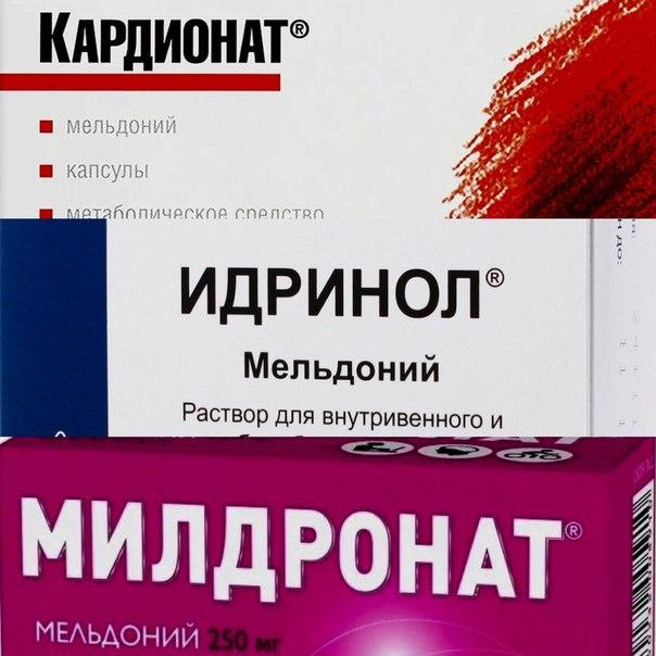 szedhető-e hypertoniával a mildronate)