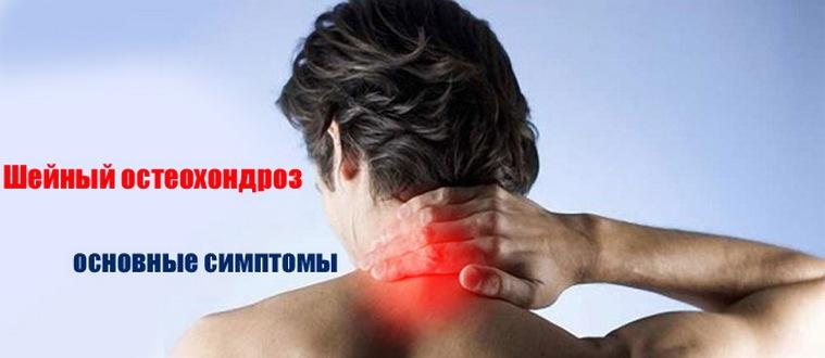 nyaki korrekció hipertónia videóhoz)