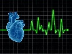 magas vérnyomás ischaemiás szívbetegség