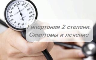 Manchuriai hipertónia kezelés