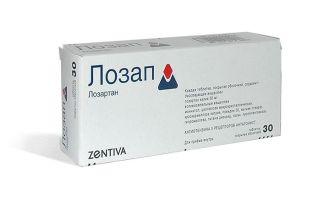 Tervalon 100 mg filmtabletta (90x (PVC/PVDC/AL fólia))
